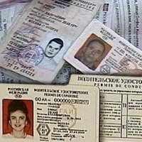 Российский водитель может лишиться прав за пределами территории РФ