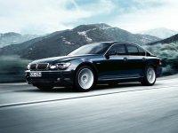Москвичи первыми смогут увидеть BMW 7-й серии нового поколения