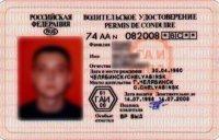 Новые подробности от ГИБДД по лишению водительских прав