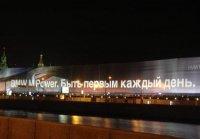 BMW готовит грандиозное шоу в Москве