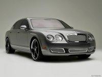 Рейтинг самых выгодных автомобилей в мире