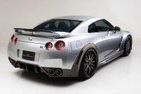 Wald International доработал Nissan Skyline GT-R (3 фото)