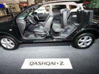 Nissan Qashqai 7 мест