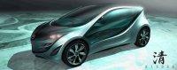 Mazda1 готовят к показу в Париже (3 фото)