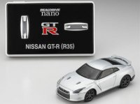 Представлен Nissan GT-R который может позволить себе каждый