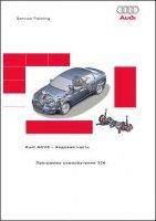 Audi А6 2005 ремонт подвески
