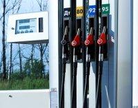 Рост цен на бензин ожидается летом 2010