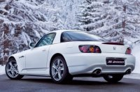 Новая версия S2000 Ultimate Edition от Honda (7 фото)