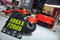 Гоночный болид Ferrari 599XX