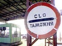 Российскому автопрому не помогли повышение пошлин на ввоз иномарок