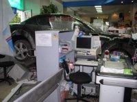 Новый способ посещения аптеки на Mazda RX-8 :))