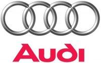 Компания Audi решила изменить свой фирменный стиль - кольца