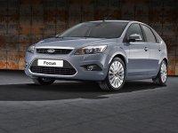 Ford Focus поднаберет в цене