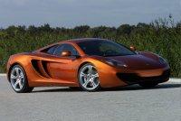 McLaren впечатляет своим новым спорткаром
