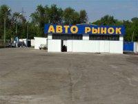 Обвал автомобильного рынка России