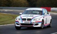 BMW M5 добавила кобылок в упряжь