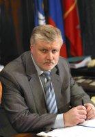 Миронов предложил провести серьезную реформу ГИБДД