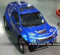 Дакар-2010 пройдет Subaru Forester (фото+видео)