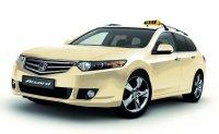 Таксомоторный Accord Tourer от Honda
