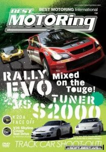 Mitsubishi Evolution против Honda S2000 от Best Motoring