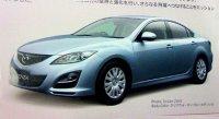 Mazda представит на автосалоне в Женеве обновленную Mazda6