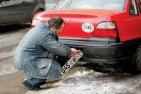 КоАП 2010 грозит 1000р за отсутствие номеров на автомобиле