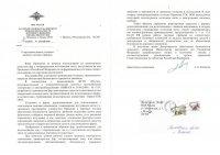 Ксенон вне закона - лишение прав и снятие номеров