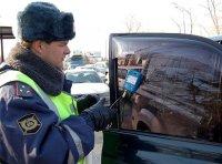 ГИБДД против тонировки штраф 500 рублей