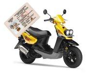 В России введут водительские права на скутер