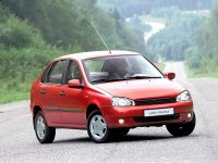 Автоваз прекратил выпуск Lada Kalina в кузове седан